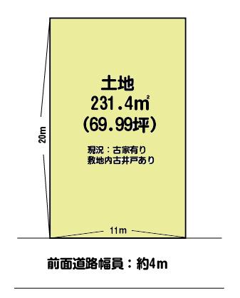 整形地 69.99坪