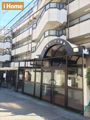 JR&阪急の2WAYアクセスできます!! ■JR摂津本山駅まで徒歩7分 ■阪急岡本駅 徒歩10分 小中学校も近く生活便利な立地です。