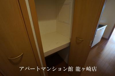 【収納】プリマ・レーベン