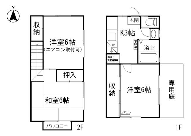 3Kのお部屋です!メゾネットタイプのお部屋に暮らしたいカップルさん・ファミリーさんにおすすめ!なんと言っても角部屋・二面採光なのが嬉しい♪