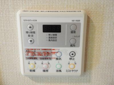【設備】アデニウムタワー梅田