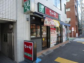 近隣の飲食店