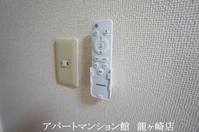 【居間・リビング】メゾンジュネス