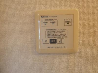 換気システムコントローラー