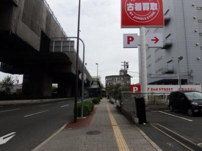 【周辺】サンライフ長田