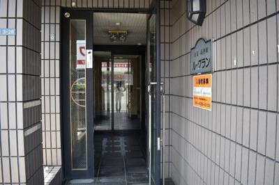 【その他共用部分】高井田ルグラン