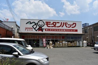 【周辺】高井田ルグラン