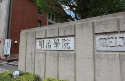 【周辺】高輪・ザ・レジデンス