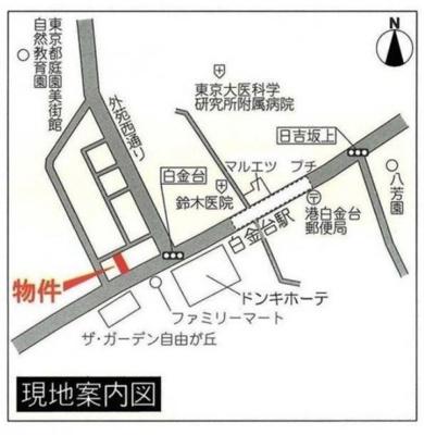 【地図】ラ・レジダンス・ド白金台