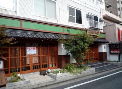 リアリティ福岡 (1-2F)