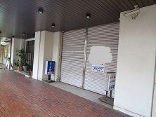 赤坂2丁目店舗(1F)