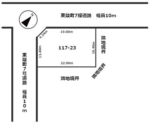 【区画図】北見市東陵町117番23 売土地