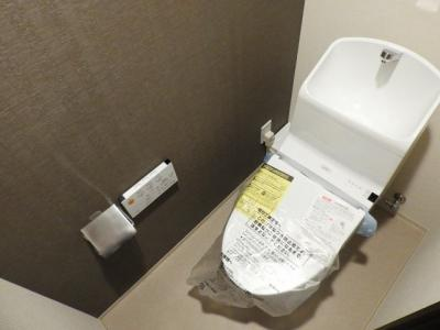 【トイレ】ルネグラン阿倍野松崎町