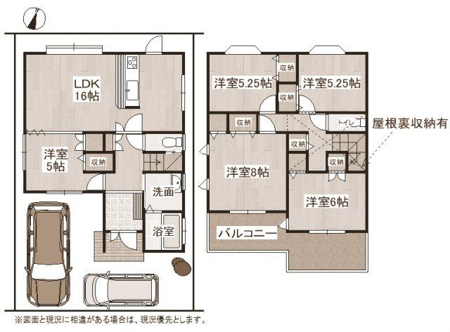 5LDKの間取り 収納多数あります オール電化住宅 室内きれいです