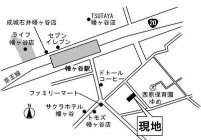 周辺地図です。