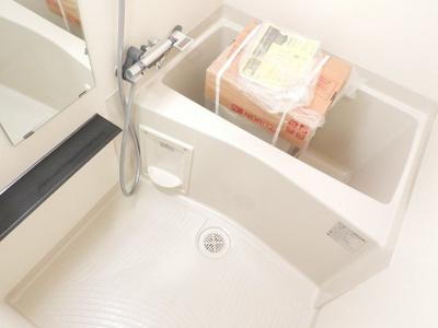 【浴室】プレサンス北浜レガーロ