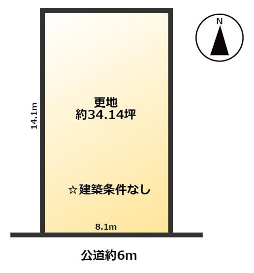 【土地図】大和高田市礒野南町 土地