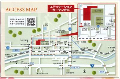 【地図】浅口市金光36号地モデル