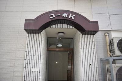 【外観】コーポK