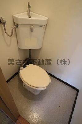 【トイレ】第一秀美コーポ