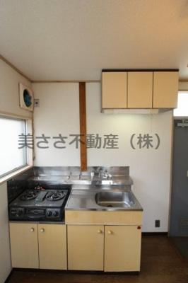 【キッチン】第一秀美コーポ
