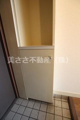 【トイレ】スカイコート八王子第2