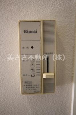【セキュリティ】ART-1