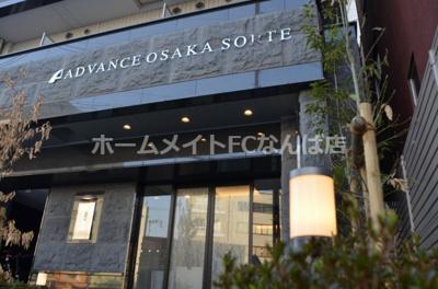 【エントランス】アドバンス大阪ソルテ