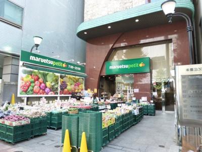 近隣のスーパー