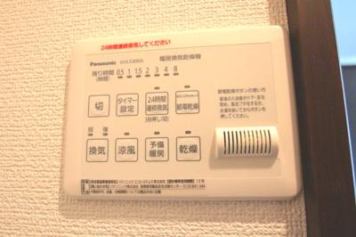 忙しい方にうれしい浴室乾燥機能 ミストパレス