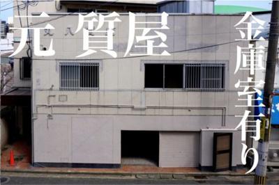 Maruhachi 1階店舗