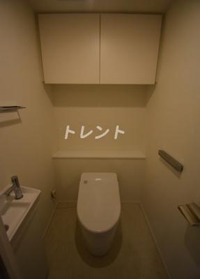 【トイレ】パークアクシス月島マチュアスタイル