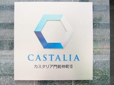 【外観】カスタリア門前仲町Ⅱ