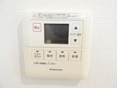 【設備】エステムプラザ本町クロス