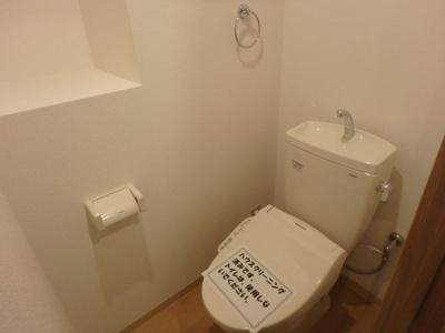 【トイレ】IF俊徳道