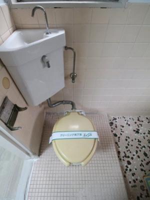 【トイレ】三佳マンション