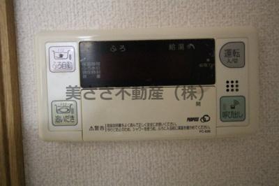 【設備】第2サンダファイブ