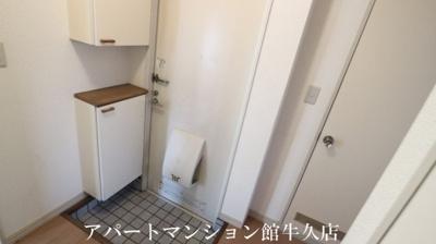 【玄関】ハイツ・若草