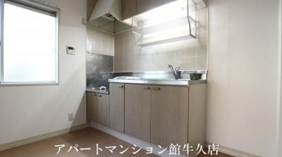 【キッチン】ハイツ・若草