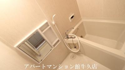 【浴室】ハイツ・若草