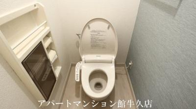 【トイレ】ハイツ・若草