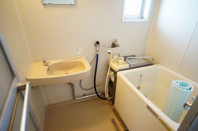 【浴室】メゾン芳和