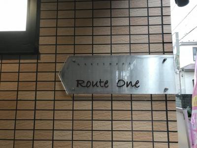 【外観】Route One