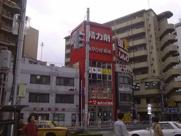 あかひげ福岡ビルの画像