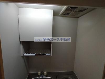 【収納】サンフェスター21