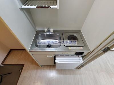 【キッチン】サンフェスター21