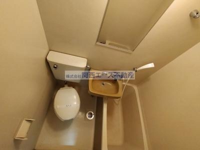【浴室】サンフェスター21