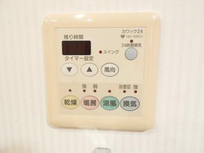 【設備】ヴァンデュール・アッシュ南船場