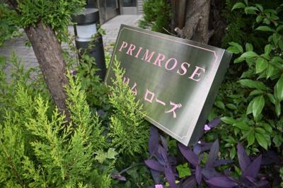 【外観】PRIMROSE