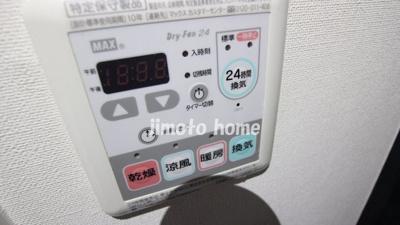 【設備】SERENITE北浜